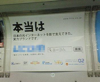 201107240949000 のコピー.jpg